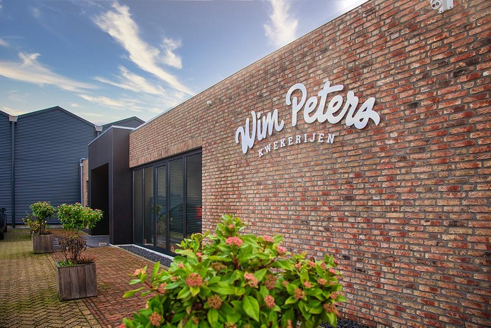 Wim Peters Kwekerijen